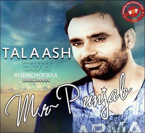Babbu Maan New Released Songs Babbu Maan All Albums - Raagjatt