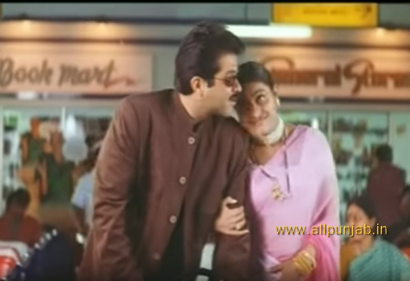 Chhup Gaya - Hum Aapke Dil Mein Rehte Hain - Anuradha