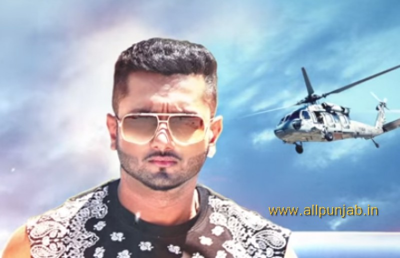 Desi Kalakaar Full AUDIO Song | Yo Yo Honey Singh