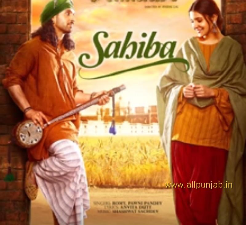 Phillauri  - Sahiba
