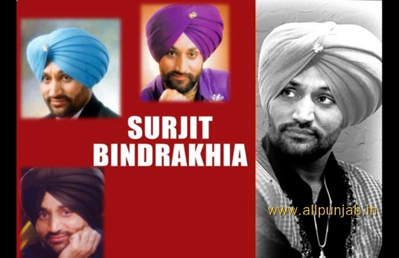 Surjit Bindrakhia - Sheesha Yaar Da