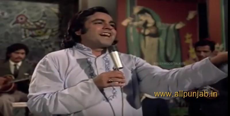 Yaara O Yaara IShq -  Narendra Chanchal
