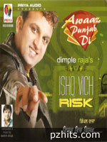 Ishq Vich Risk -  Dimple Raja