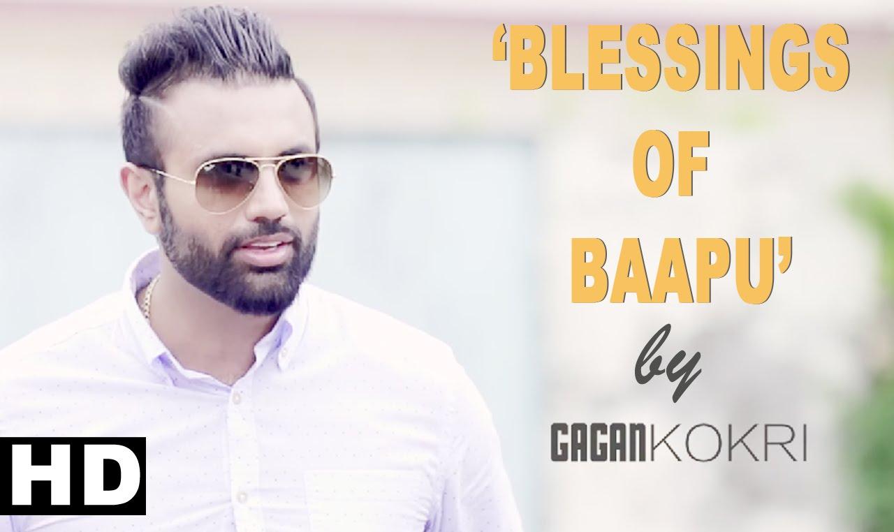 Shades Of Black - Gagan Kokri