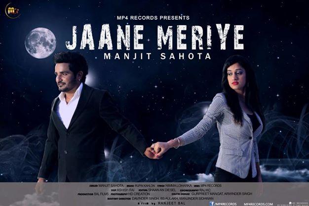 JAANE MERIYE - Manjit Sahota