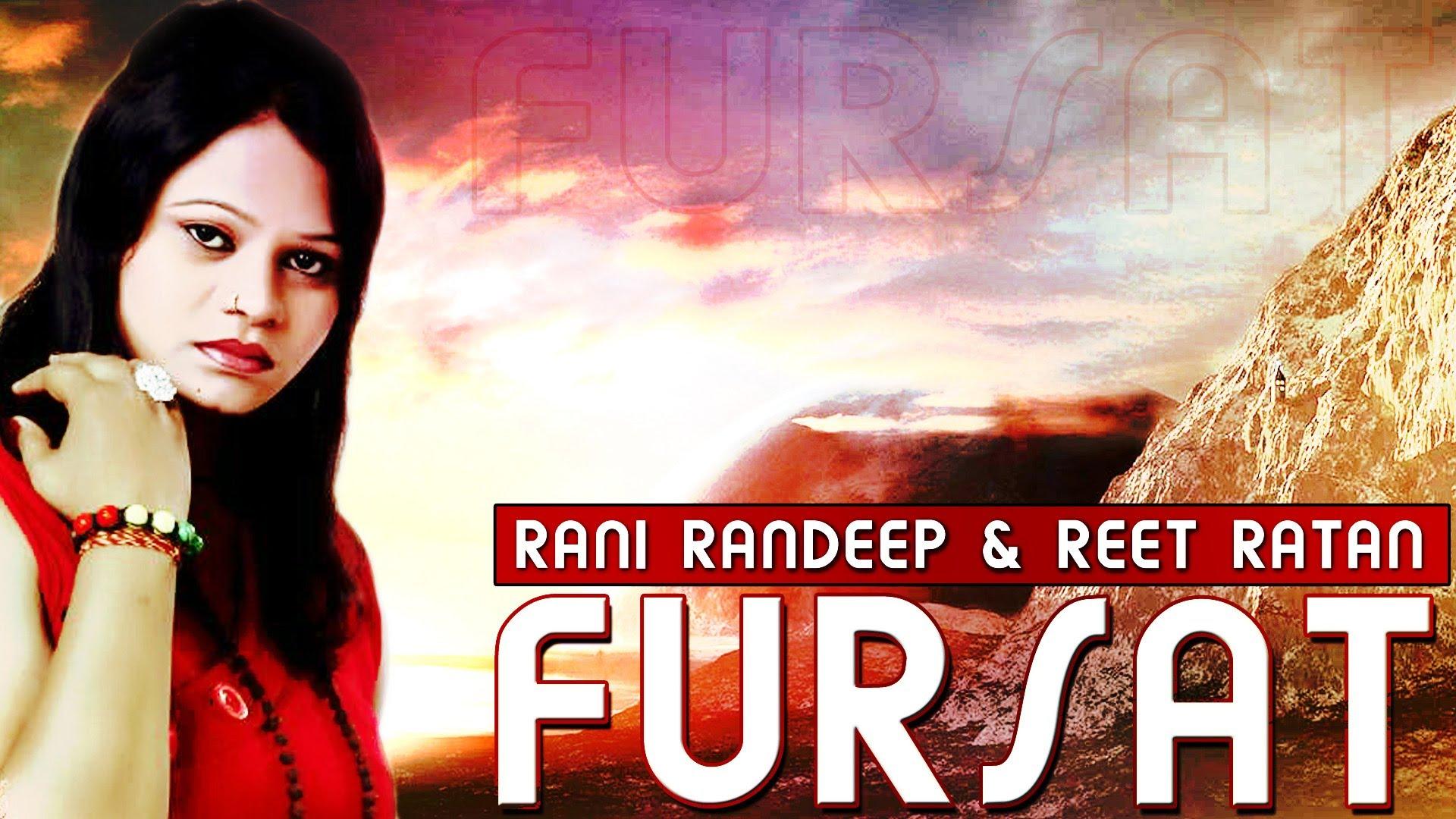 Rani Randeep - Tere Vaade