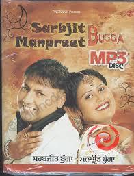 Saahe Chitthi - Sarabjit Bugga