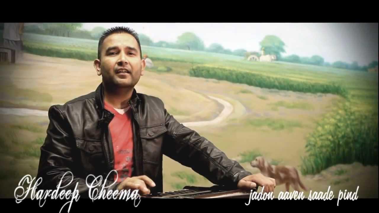 Tere Pind Saanjh - Hardeep Cheema