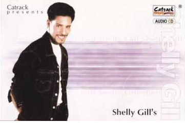 DO AAR DIYAN - Shelly Gill
