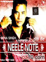 Neele Note - Sona Singh