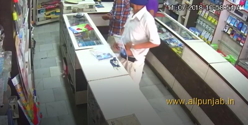 GHULAL GENERAL STORE DORAHA TO BOOK CHORI KARDE HOYE EK CHOR