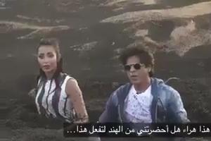 Hahaha ਅਰਬੀ ਡਾਇਰੈਕਟਰ ਨੇ Shoot ਕਰਦੇ ਸਮੇਂ ਸ਼ਾਰੁਖਾਨ ਨੂੰ ਆ ਦੇਖੋ ਕਿੱਥੇ ਫਸਾ ਤਾ