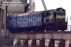 Most dangerous mysterious oldest Railway Bridge at PAMBAN