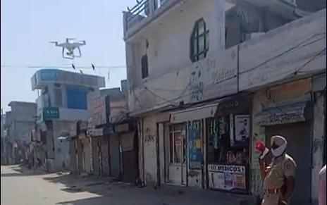 Punjab Police using Drone during Lockdown (curfew)